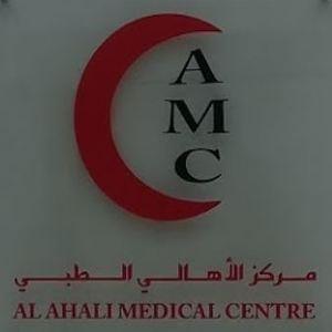 Davinci Dental Clinic, Abu Dhabi | multi-speciality Clinic